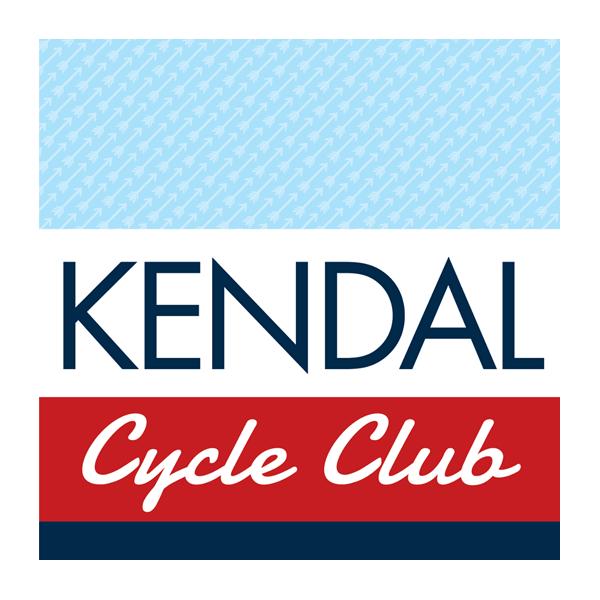 kendal-cc_logo